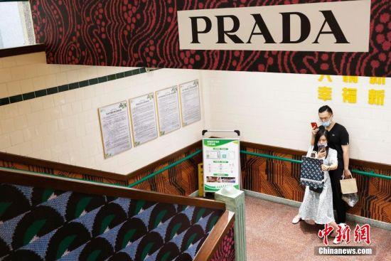 """乌中市集""""穿""""上了Prada,市民在里面合影留念。 殷立勤 摄"""