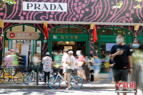 在乌中集市外,张贴上了Prada字样的广告牌。 殷立勤 摄