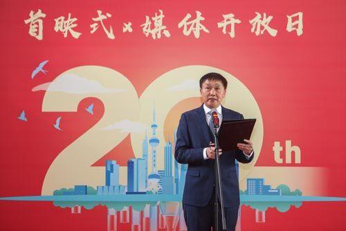 中化国际总经理刘红生