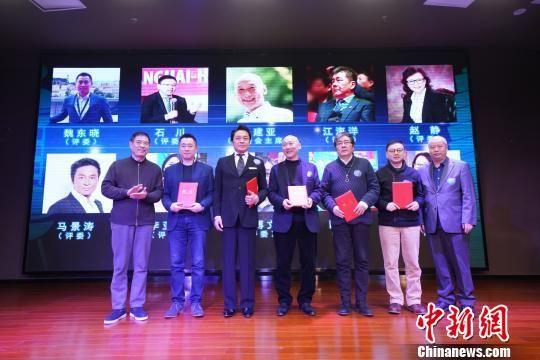 """""""We爱·第三届两岸青年短片大赛""""在沪宣布正式启动-中新社上海"""
