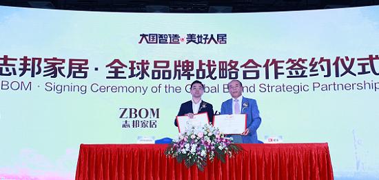 图:志邦家居联合创始人、总裁许邦顺与能率(中国)董事西贝昭彦签约后现场合影。