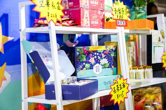图:中化爱心集市汇集多种热门商品。