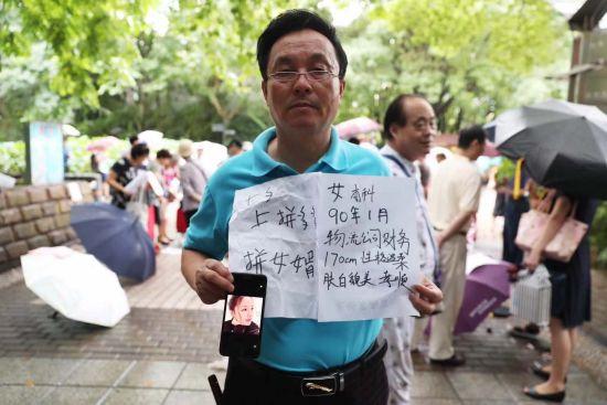 """大妈团占领人民公园相亲角,掀起七夕""""拼女婿""""高潮"""
