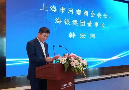 河南永城·长三角地区(上海)招商引资推介会在