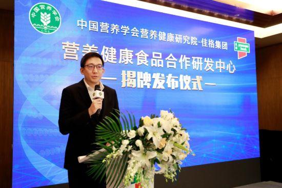 图:佳格集团执行长曹博睿致辞。