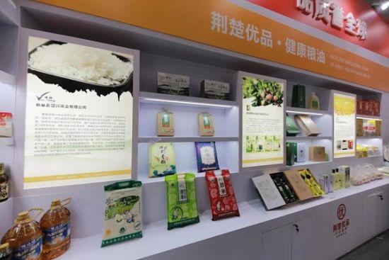 """湖北""""荆楚优品""""组团参加第6届上海健康食品展"""