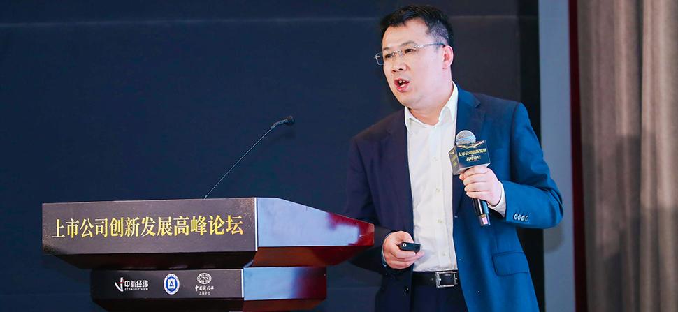 张宗新:科创板为资本市场改革提供了平台