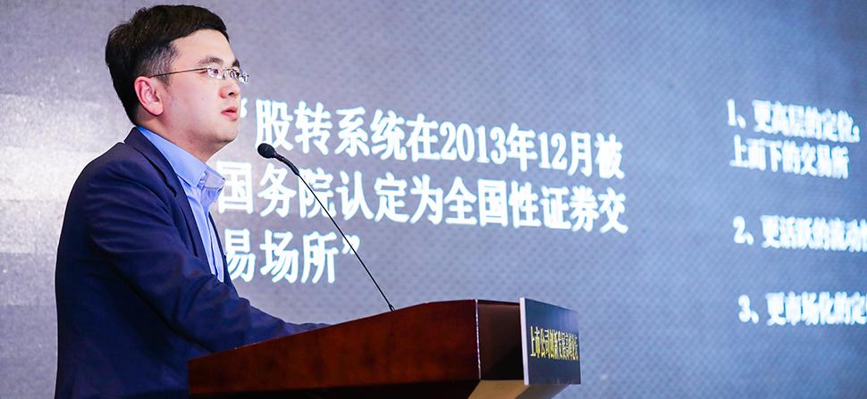 如是金融研究院执行总裁朱振鑫:投资科创板需要更加专业的分析能力