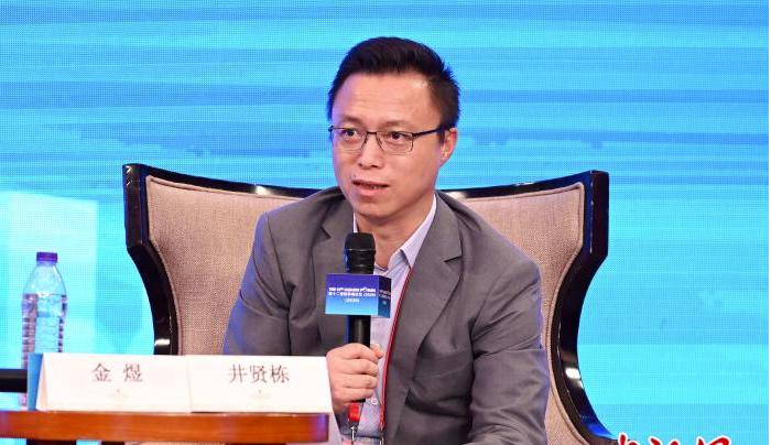 蚂蚁金服董事长井贤栋:上海是数字新基建的最佳试验田