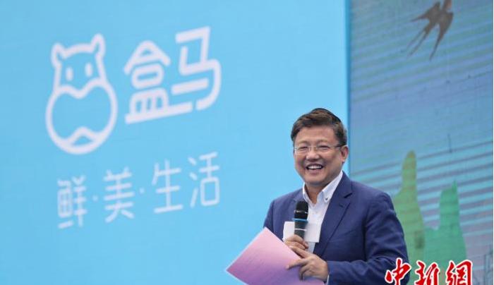 """盒马鲜生创始人侯毅:开拓在线新经济""""上海模式"""""""