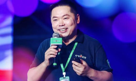 叮咚买菜创始人梁昌霖:数字化技术串起生鲜电商产业链