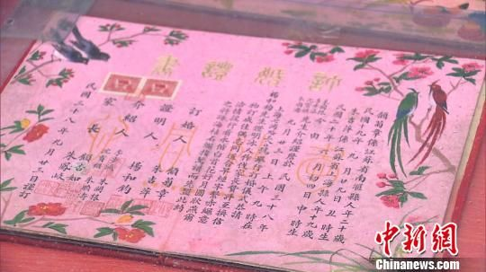 """幸运飞艇破解公式:大年初一_上海晒""""结婚证书""""百年史"""