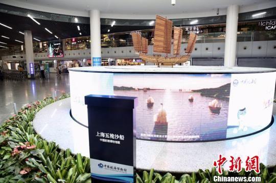 """幸运飞艇是国家出的吗:上海市徽元素沙船""""驶""""入地铁站"""