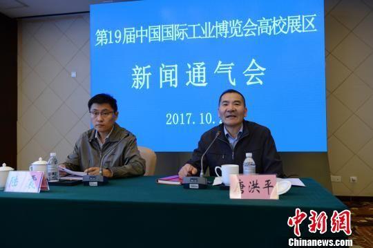 澳门国际网络赌博:中国国际工业博览今年将首次为高校设立路演区和洽谈区