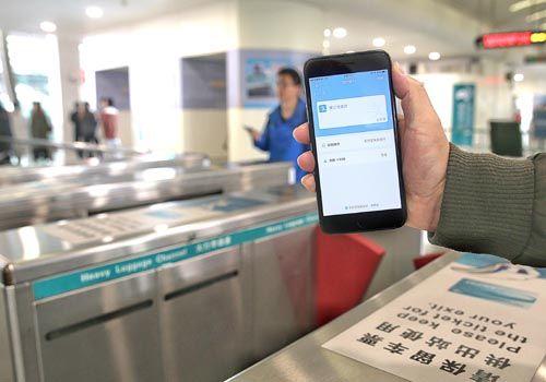 网上澳门赌博:磁悬浮今起可刷支付宝__上海地铁明年初全面开通