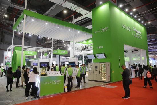 mg电子游戏平台:施耐德电气亮相2017中国国际工业博览会