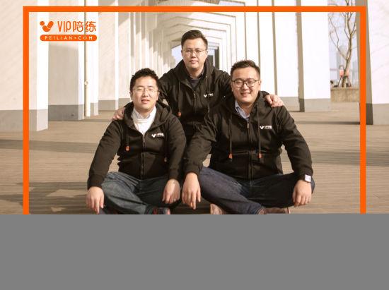 北京pk10在哪里玩正规:音乐教育领域最大融资诞生_VIP陪练B轮获数亿元投资