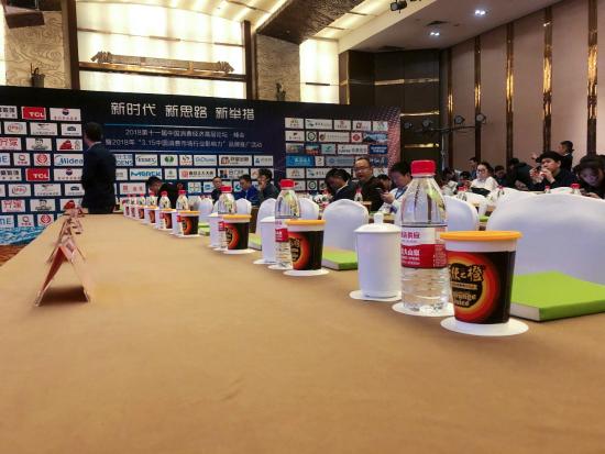 幸运飞艇试玩平台:天使之橙成功入选2018行业影响力品牌