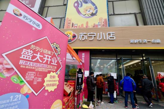 急速赛车开奖官网网址:中国便利店行业连续7年两位数增长__苏宁收购迪亚抢占风口