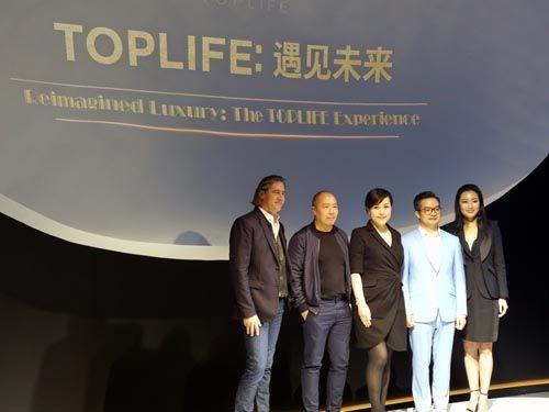 最具影响力的彩票刮刮乐能中大奖吗:京东旗下TOPLIFE成奢侈品旗舰独立平台
