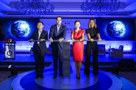 时时彩计划app:HRS在沪主办全球商旅论坛___探讨以智能简化商务旅行
