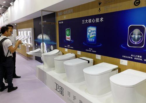 真人麻将赌博平台:海尔卫玺整体智慧浴室解决方案亮相上海厨卫展