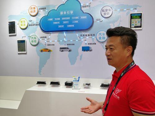 大通彩票的网址是什么:赛格导航携诸多创新产品亮相CES_Asia