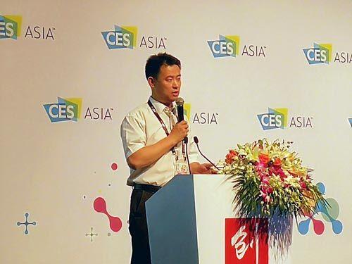极速赛车那个国家彩票:曲宗峰:中国在一些新技术的应用方面已经领跑世界