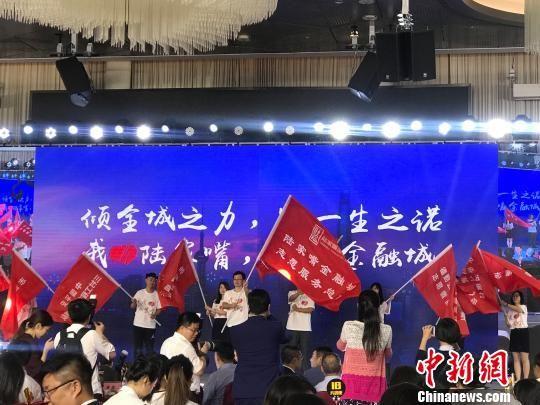 """彩票客户端:上海陆家嘴年度公益榜揭晓_打造有温度的""""文化品牌"""""""