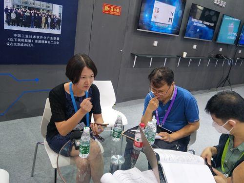 皇冠电子游戏网址:上海工业控制系统安全创新功能型平台亮相第二十二届中国国际软件博览会