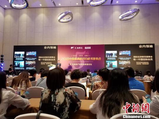 重庆时时彩玩法:报告称美国连续四年成为中国高净值人群投资移民最青睐国家