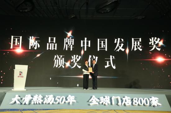 味千拉面50年战略升级发布会在沪举行 全球800家