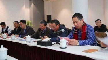 上海市山东济宁商会微山分会第一届第二次理事会召开