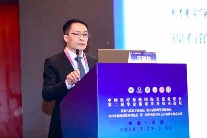 天津人民医院王荫龙:国产疝修补材料完全可以替代进口材料