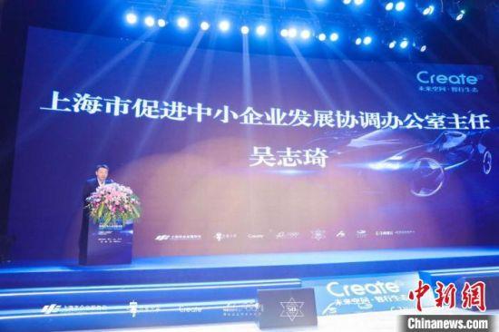 """新能源汽车头部厂商产销量逆势上扬 2020年""""诸神之战""""汇聚优秀项目和企业家-中新社上海"""