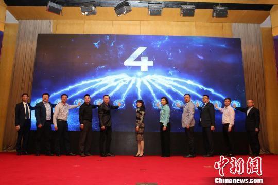 """第五届中国""""互联网+""""大学生创新创业大赛上海赛区启动"""