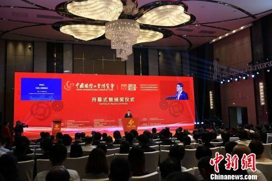 第二十届中国国际工业博览会在上海开幕