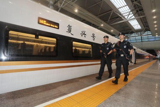 """澳门新葡京电子游戏:上海铁路公安处喜获""""全国文明单位""""称号"""