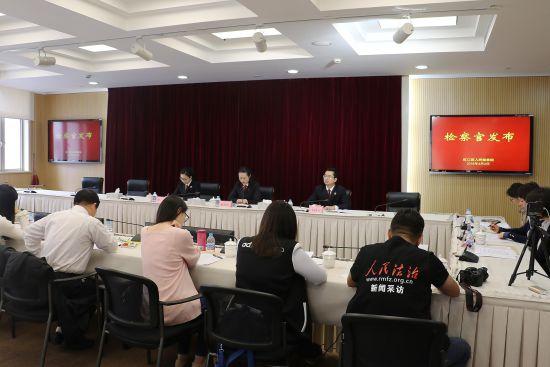 急速赛车为什么老是输:上海市虹口区人民检察院充分发挥检察职能服务保障营商环境