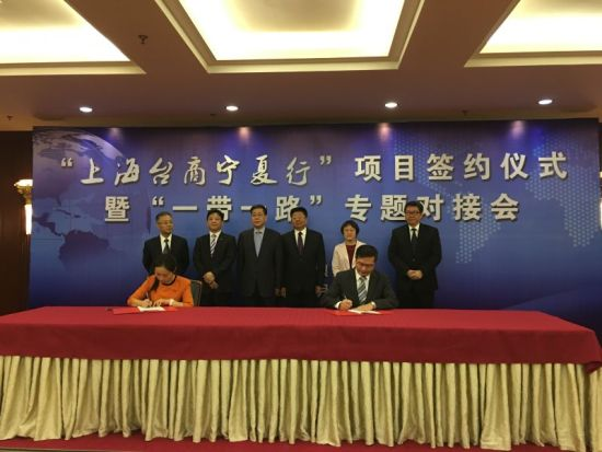 电子游艺娱乐场:上海台办组织台商走出去__沪宁台经济合作将添新篇章