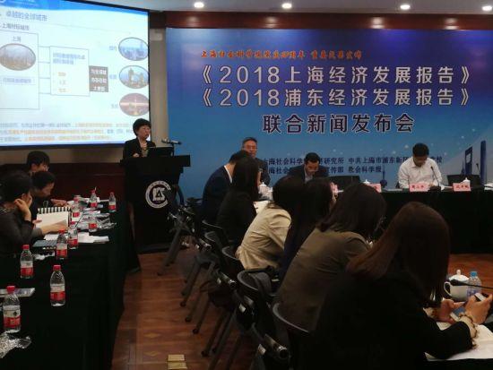 盛世彩票网登录网址:沪社科院报告:新经济持续为上海经济增长注入新动能