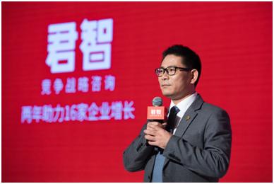 """重庆时时彩所有网站:如何读懂顾客""""需求""""?君智竞争战略来支招"""