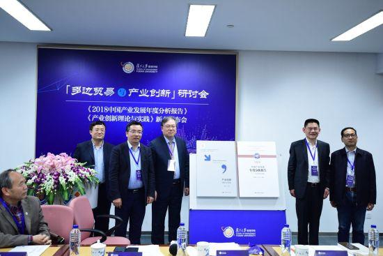 万利彩票平台报告指:多边贸易拉动中国产业