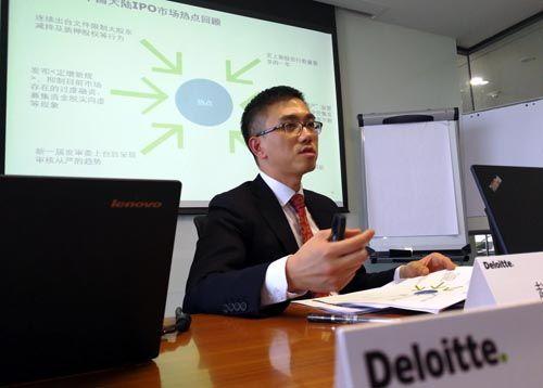 澳门网上娱乐送彩金:德勤:中国大陆股市2017年IPO上升92%