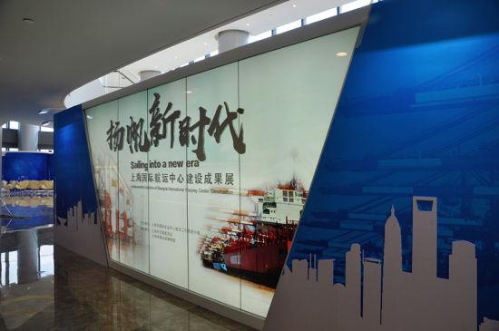 """重庆新时时彩官方网站:""""扬帆新时代――上海国际航运中心建设成果展""""在沪举办"""
