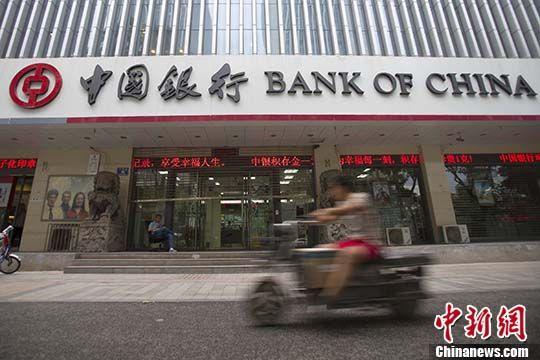 《银行家》发布2019全球银行1000强 中资银行保?#33267;?#20808;