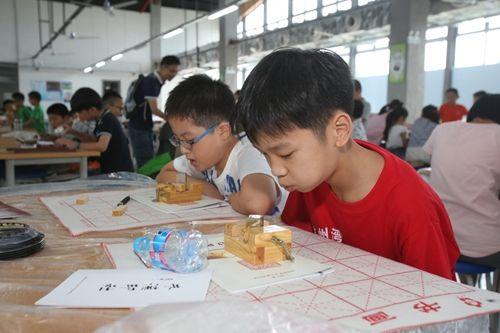 环杭州湾七地学生书法篆刻主题研学夏令营在上海金山举行