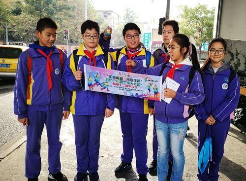 电子游艺娱乐场:社校联动__长桥街道社区特色课程走入校园