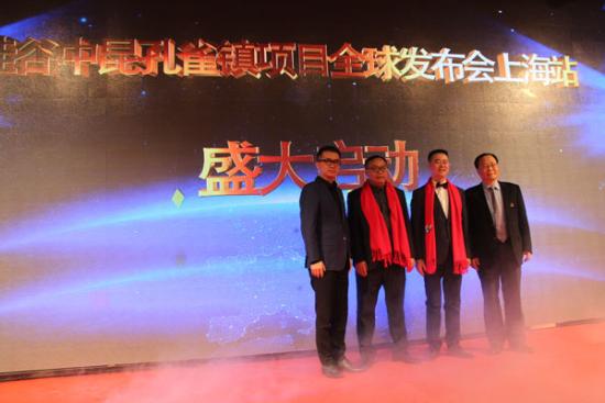 金沙国际棋牌娱乐:上海交大&大商汇地产金融EMBA校友会举行第五届年会