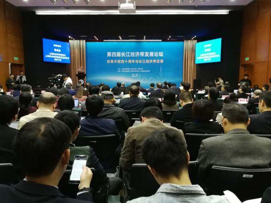 时时彩正规平台网址:第四届长江经济带发展论坛在上海举行